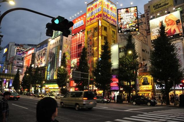 Akihabara. El centro de ventas tecnológicas más grande del mundo.