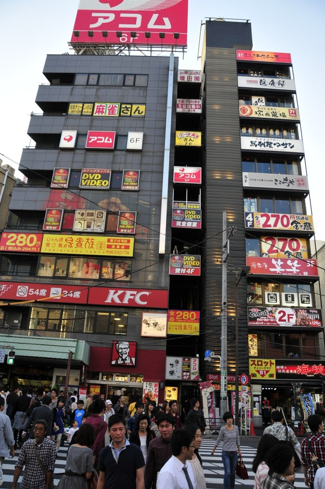 Edificio Shopping